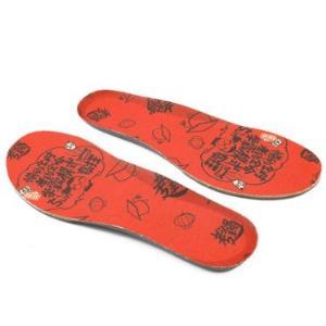 邦尼世家男女士鞋垫5双装 6.9元(需用券)