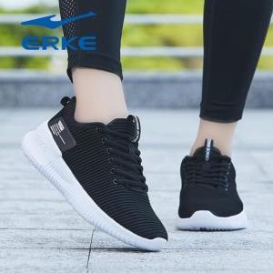 鸿星尔克ERKE跑步鞋女鞋春秋季运动鞋子女防滑综训鞋鞋子 69元