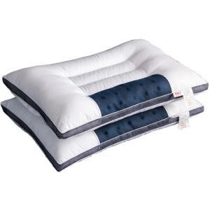 南极人决明子全棉枕头1只装19元 19元