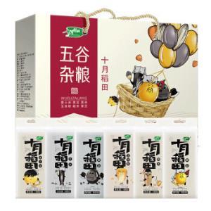 十月稻田六种杂粮礼盒2.4kg*3件 126元(合42元/件)