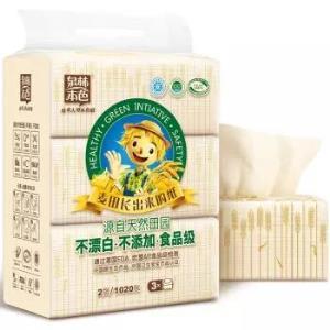 泉林本色抽纸不漂白环保健康本色纸食品级卫生纸巾170抽*3包(包装随机发售)*3件 21.88元(合7.29元/件)