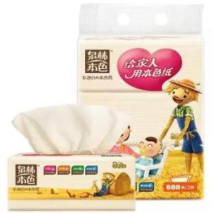 泉林本色抽纸不漂白环保健康本色纸母婴系列卫生纸纸巾3层133抽*3包(新老包装随机发售)*3件 23.88元(合7.96元/件)