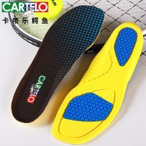 卡帝乐鳄鱼运动鞋垫男透气吸汗蓝减震弹力蓝黄428.9元