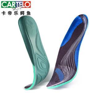 卡帝乐鳄鱼运动鞋垫减震防滑透气净味柔软黑色39-428.9元