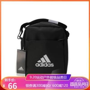 adidas阿迪达斯2019中性ECORG单肩包ED6877ED6877F 66元
