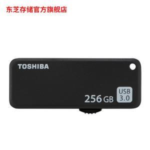 TOSHIBA东芝U365USB3.0U盘256GB295元