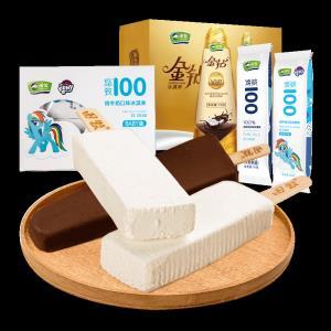 田牧 纯鲜牛奶冰淇淋 家庭套餐 18支*2件  限12点前第2件1元 120元包邮