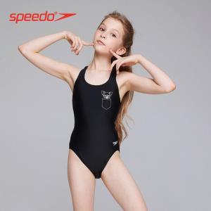 SPEEDO速比涛8125853503元气系列儿童连体泳衣 149元