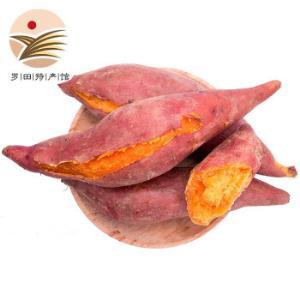 虾皇妹红心蜜薯带箱10斤19.9元包邮(需用券)