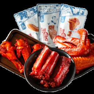 :小石头鸭肉零食组合装100g*3袋*2件 15.8元(需用券,合7.9元/件)