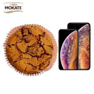捷克进口摩卡特(MOKATE)曲奇饼干55g/盒随机五盒装(三种口味均包含) 23.9元