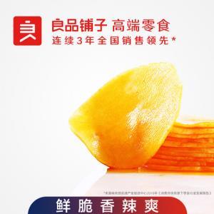 良品铺子薄切土豆片(香辣味)205gx1袋 17.9元