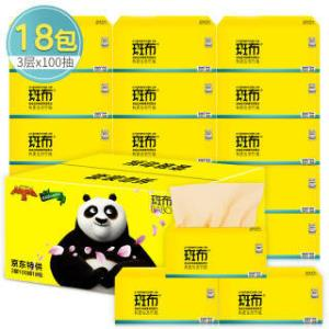 斑布(BABO) 本色抽纸 无漂白竹浆 3层100抽面巾纸*18包(小规格)整箱销售(新老包装交替发货)  49元