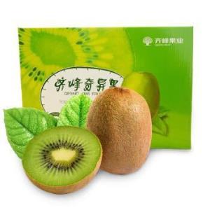 爱奇果智利进口绿心猕猴桃奇异果智利绿果新鲜水果6颗装单果80-100g*2件 26.8元(合13.4元/件)