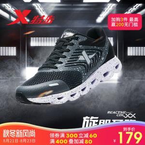 特步男鞋跑步鞋2019夏季新款轻便减震休闲运动鞋网面透气黑跑鞋男 149元