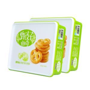 好吃点甄好曲奇饼干椰奶味400g*2盒休闲零食美味早餐下午茶小点心 41.31元