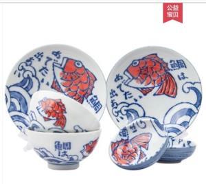 MinoYaki美浓烧日式碗盘套装6件套 159元(需用券)