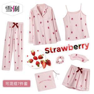 雪俐 草莓七件套装 睡衣家居服  平常189元 99元包邮