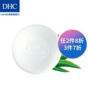 蝶翠诗(DHC) 橄榄芦荟皂 80g *3件  147元(合49元/件)