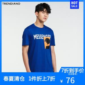 TRENDIANO男装夏装潮纯棉字母印花圆领短袖T恤3GC202406P    76.3元