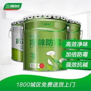 三棵树漆(SKSHU)健康内墙乳胶漆新净味防霉墙面漆大桶套装(面漆20KG*2底漆20KG*1亚光    1718元