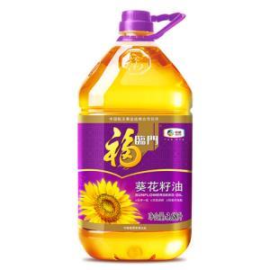 福临门压榨一级葵花籽油3.68L39.9元
