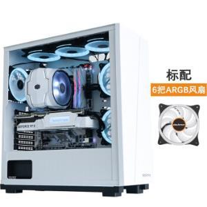 elecArmor电铠DK106白色中塔式机箱 769元
