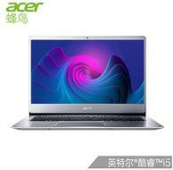 acer 宏� 蜂鸟 Swift3 SF314 14英寸笔记本电脑(i5-8265u 8+256g) (京东3999元) 3699元包邮