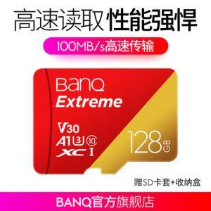 banq128g内存卡sd卡高速U3行车记录仪专用tf卡128g手机存储卡 69.9元