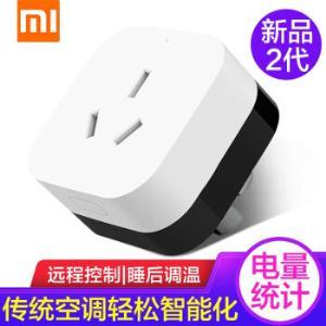 小米(MI)家庭套装米家空调伴侣2 63.99元