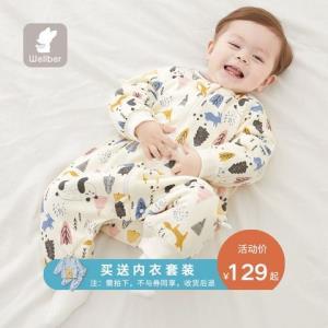 威尔贝鲁宝宝睡袋婴儿秋冬季加厚款纯棉儿童防踢被薄棉款*2件 176.36元(合88.18元/件)