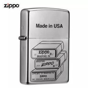 ZIPPO之宝特殊的记忆锻纱镀铬彩印205-015008*2件 138元(合69元/件)