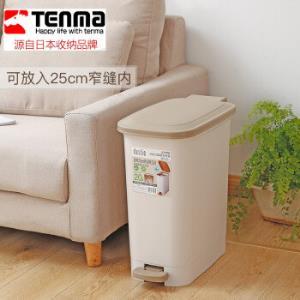TENMA天马株式会社多功能瘦长分类垃圾桶脚踩干湿分离垃圾桶卧室卫生间厨房带盖防水防异味加厚塑料垃圾筒89.5元