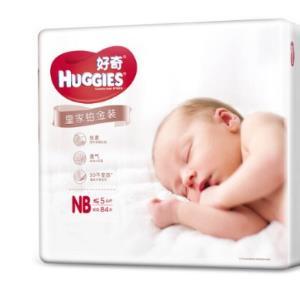 优惠券收割机:HUGGIES好奇皇家铂金装纸尿裤NB84片91.55元