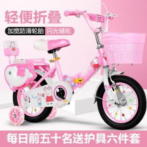 富仕星儿童自行车单车女童小孩脚踏车12|14|16|18寸宝宝3-4-5-6-10岁 179元(需用券)