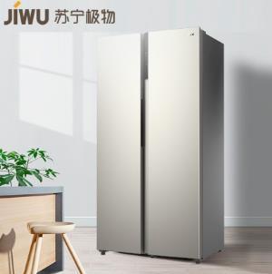 苏宁极物 小Biu JSE4628LP 变频风冷 对开门冰箱 468L (需49元定金,19日领券付尾款) 1899元包邮