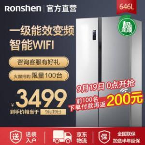 容声(Ronshen) BCD-646WD11HPA 646升 对开门冰箱  3699元