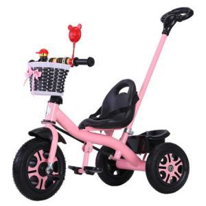 qianyue乾越儿童自行车 129元