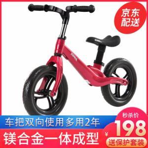健儿儿童平衡车 209元