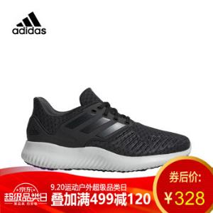 Adidas阿迪达斯男跑鞋ALPHABOUNCERC.M2系列男士跑鞋AQ0552AQ055243328元