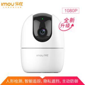 大华乐橙智能监控器TP2高清网络摄像机1080P全景摄像头家用安防监控+64G储存卡 288元