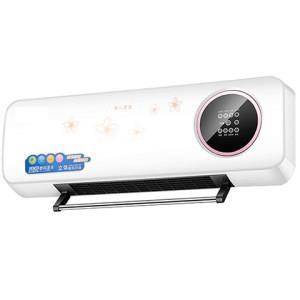 帝雅豪顶 壁挂式暖风机 居浴两用取暖器  平常138元108元包邮