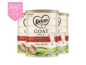 【3罐装】【澳洲直邮】Karicare新西兰可瑞康羊奶粉3段1岁以上900g新包装有效期至2022年4月左右756.6元包邮