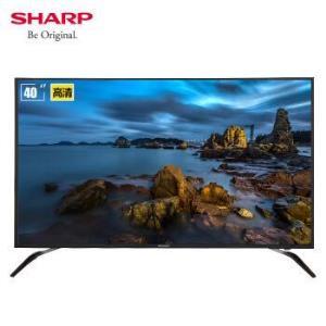 夏普(SHARP)XLED-40SF480A40英寸全高清HDR广色域技术智能WIFI平板液晶电视机 1299元