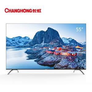 CHANGHONG/长虹55D4P55英寸超薄无边全面屏4K超高清智能HDR平板LED液晶电视机(黑色) 1899元