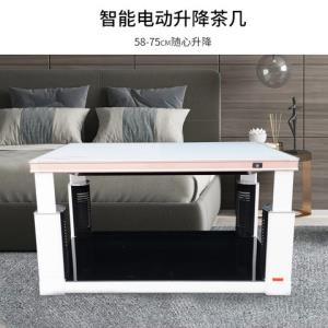 美焱MC-TC-SX升降茶几电暖茶几取暖茶几烤火电暖桌取暖桌电暖炉取暖器780元