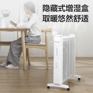 GREE/格力NDYN-X6021B取暖器家用节能电暖气片省电电暖器速热烤火炉硅晶电热膜静音379元(需用券)