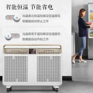 艾美特取暖器遥控家用省电暖器艾美特暖风机电暖气节能HL22087R-W739.00元包邮(需用券)
