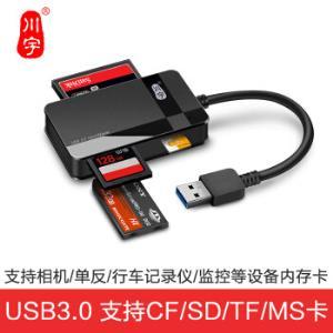 kawau川宇USB3.0高速多功能合一读卡器支持SD/TF/CF/MS手机单反相机内存卡C36834.5元