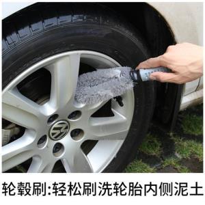 汽车轮胎刷/轮毂刷6.9元(需用券)